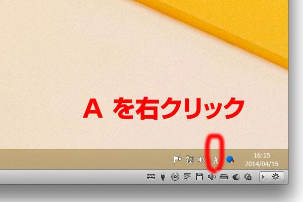 GoogleJapanese_eisukey-01