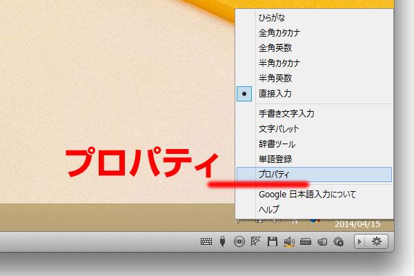 GoogleJapanese_eisukey-02