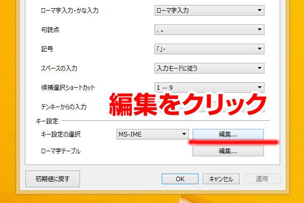 GoogleJapanese_eisukey-03