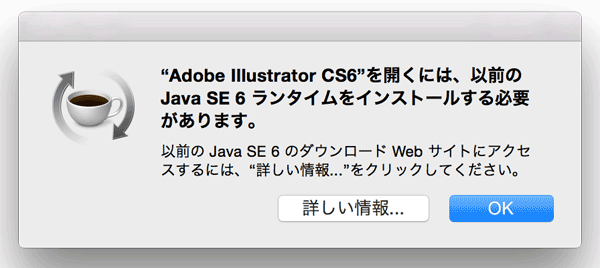 IllustratorCS6-Yosemite