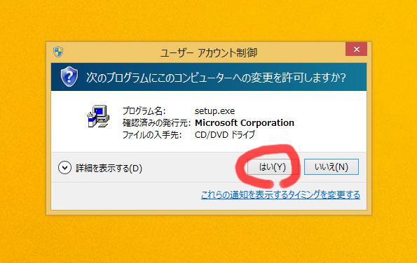 Office2003-Windows8-02