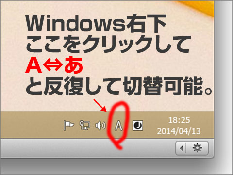 ParallelsDesktop9Windows-eisu_key-02
