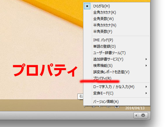 ParallelsDesktop9Windows-eisu_key-03