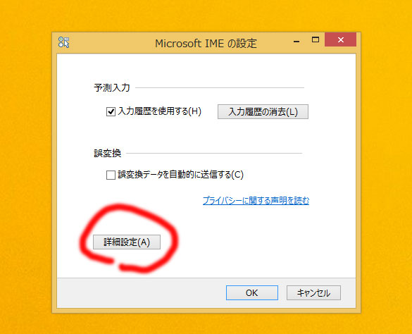 ParallelsDesktop9Windows-eisu_key-04