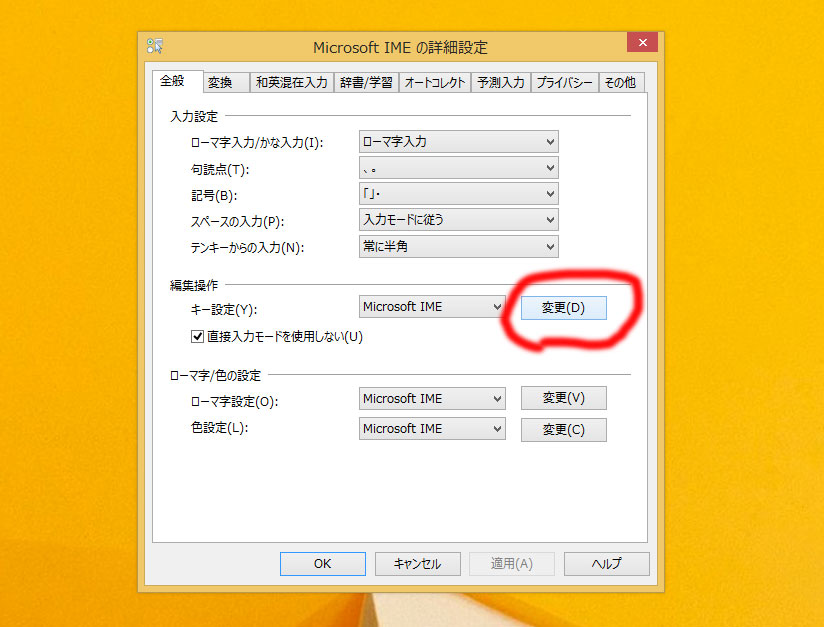ParallelsDesktop9Windows-eisu_key-05