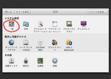 121GB→32GB 使わなくなったVMware Fusion容量を減らす方法
