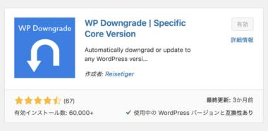 【激怒】WordPress勝手に日付パーマリンク個別ページでなく日付アーカイブ問題!を301リダイレクト