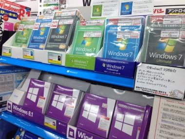 VMwareFusionからParallelsDesktop9乗換MacでWindows8.1