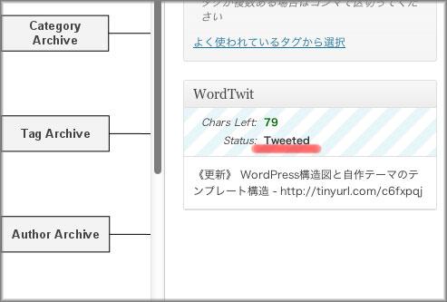 WordTwit-01