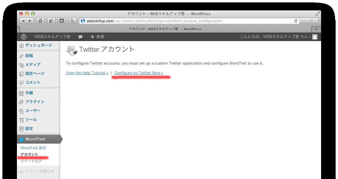 WordTwit-011