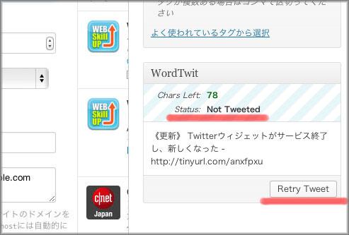 WordTwit-02