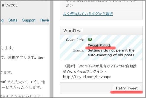 WordTwit-03