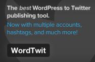 WordTwit 3.0設定インストールしたらTwitter Developersに登録・再連携