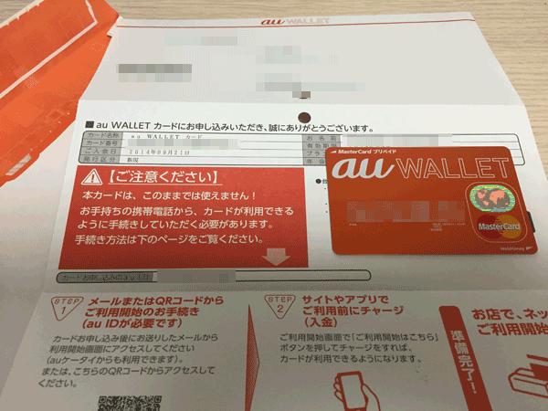 au-wallet-card