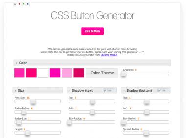 調べたやり切った〜 ボタン専用CSSジェネレーター全集