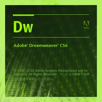 dwcs6_php-000