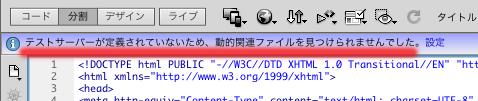 dwcs6_php-02