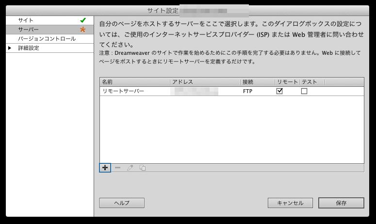 dwcs6_php-03