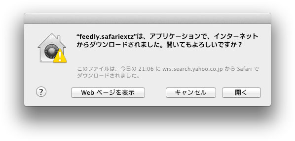 feedly-safari02