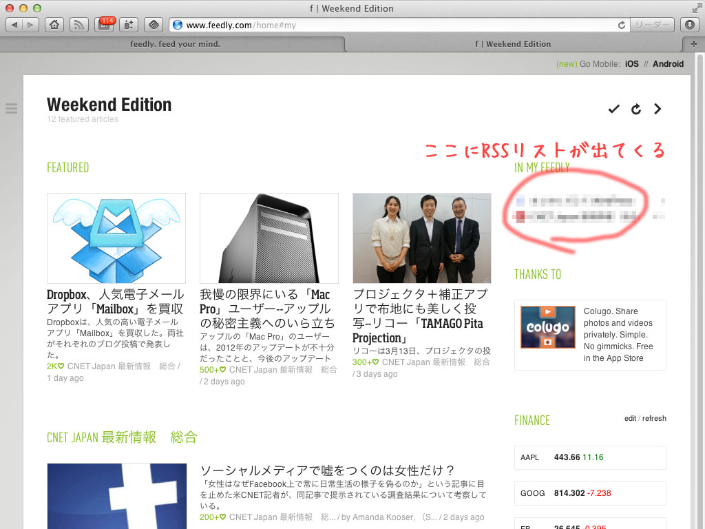 feedly-safari06