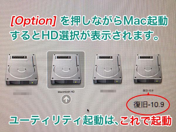 hd-mac