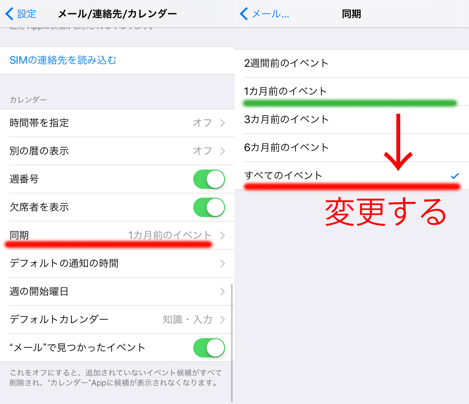 ical-iphone-all-02