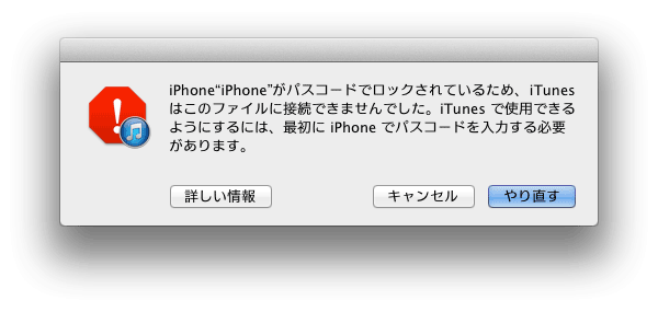 iphone6-backup-02