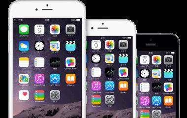 iPhone 6/Plusブラウザ解像度Safari横幅CSSメディアクエリはどう?