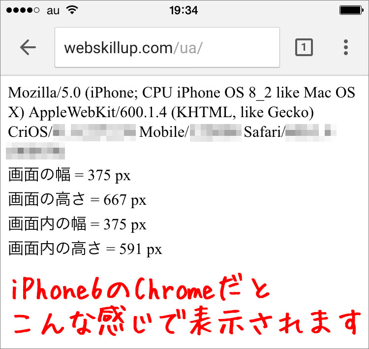 iphone6-chrome-ua