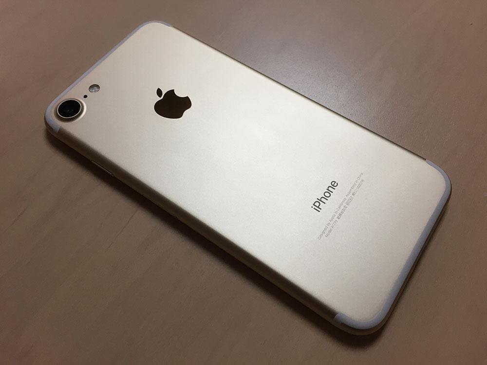 iPhone7ゴールド
