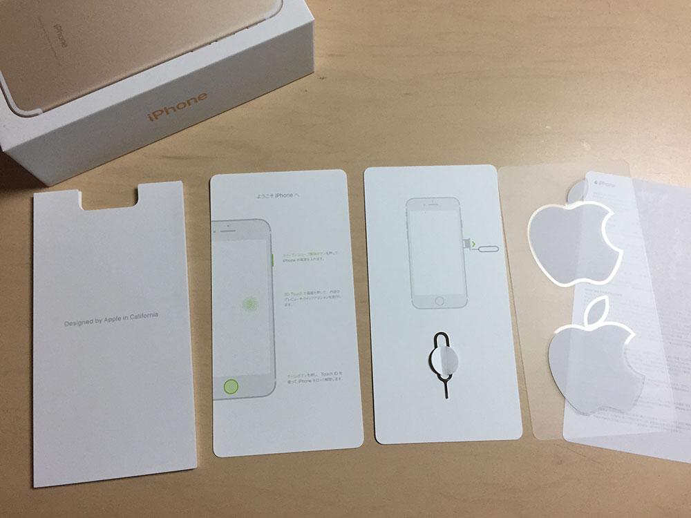 iphone7-06