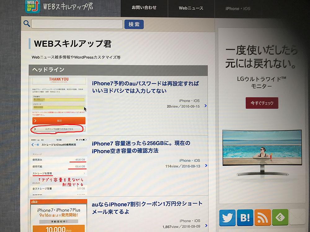 iphone7-6case-03