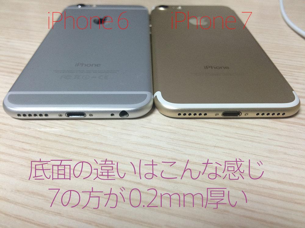 iphone7-6case-05