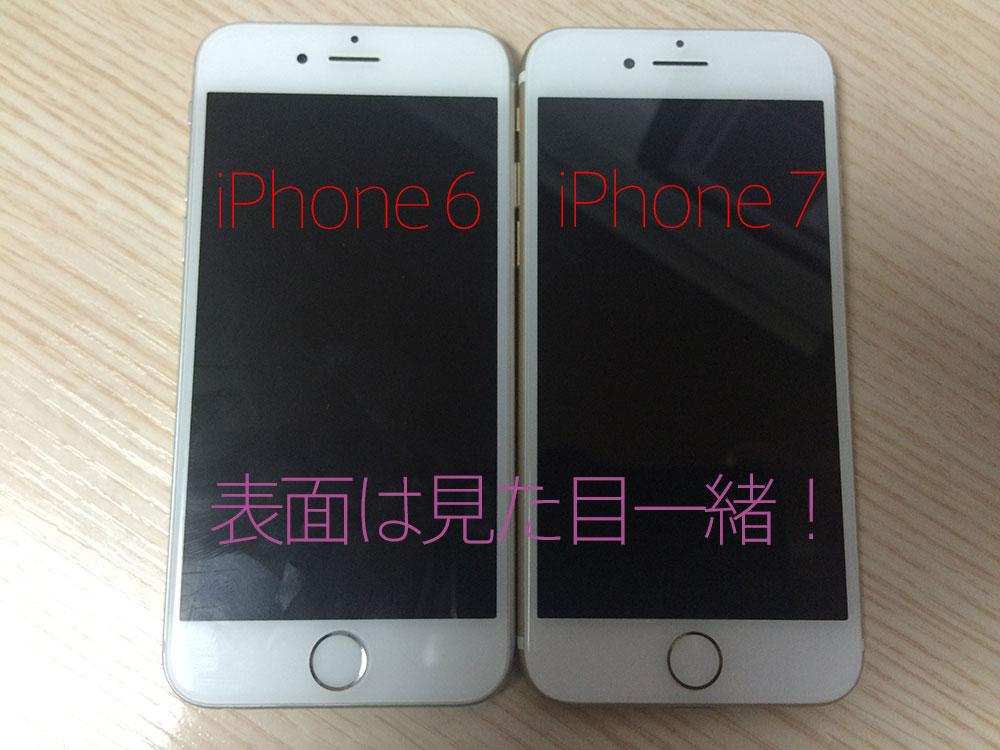 iphone7-6case-06
