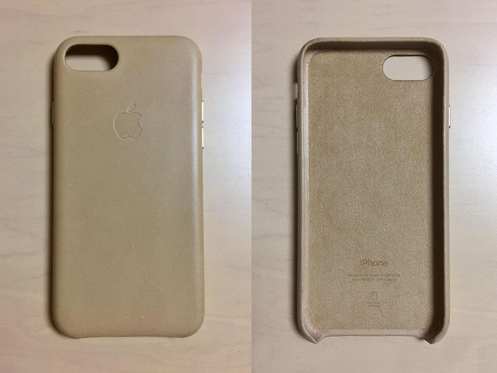 Apple純正iPhone7レザーケースTanタン