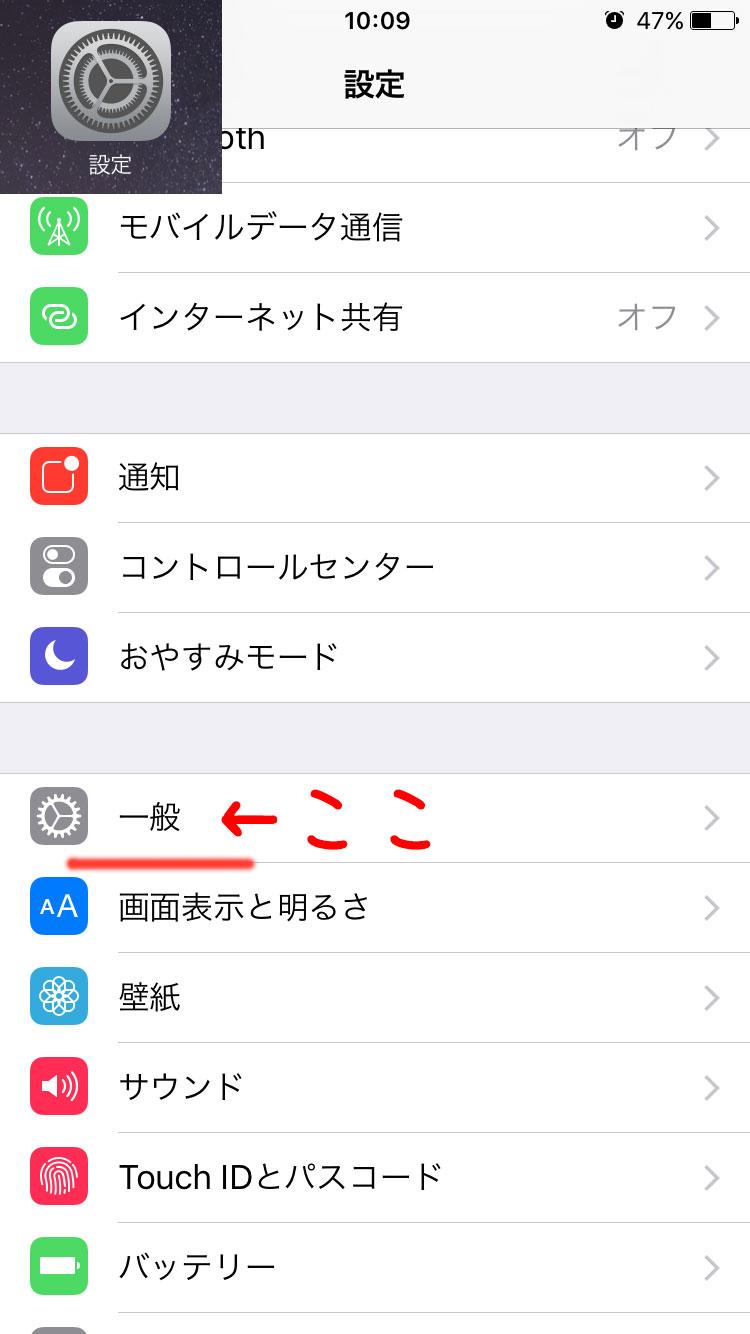 iphone7-youryou-01