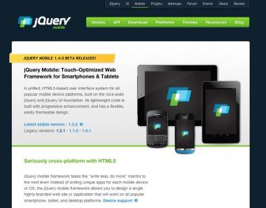 jQuery Mobile戻る進むがiOS7 Safariで不具合 HTML5マルチデバイスツールの行方は?