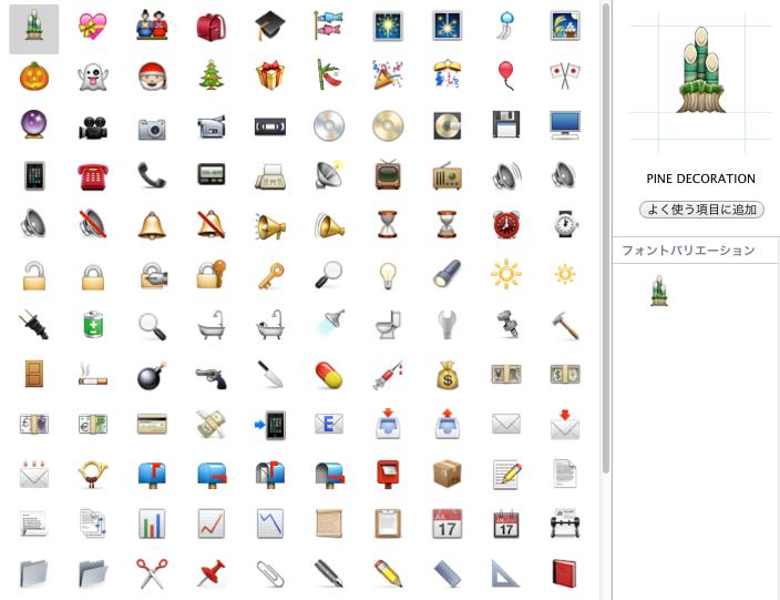 mac-emoji-01