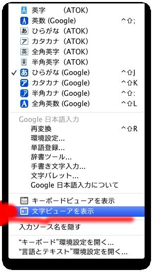 mac-emoji-05