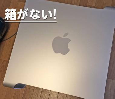 元箱なしMacProとiMac売るならヤフオクよりMac買取ネット楽ちん