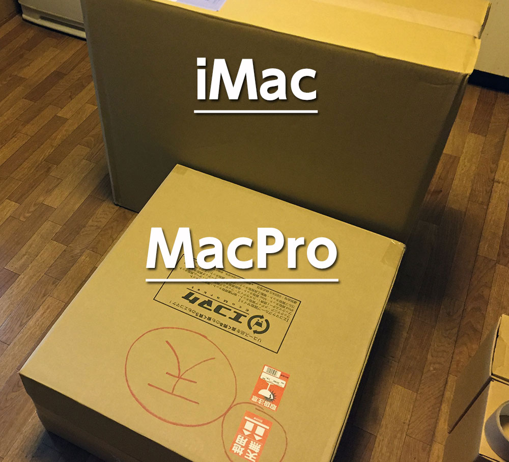 MacProとiMac梱包