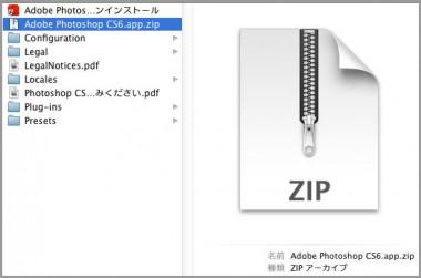 Photoshop CS6で開かず旧バージョンCS3等で開く裏ワザ