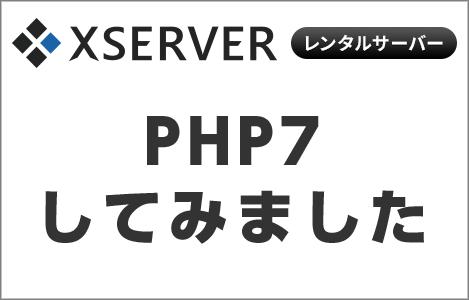 phpver7xserver-00