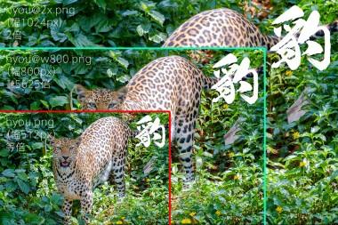 PCサイトのRetinaディスプレイ対策srcsetが便利1.5倍画像で十分か