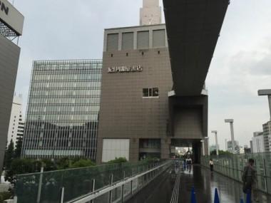 アレに変わる紀伊國屋書店新宿南店→ニトリ