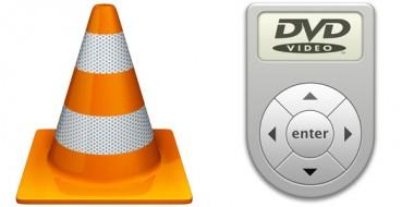 VLCプレイヤー.mtsや.wmvをMacで再生可能でDVD再生にも