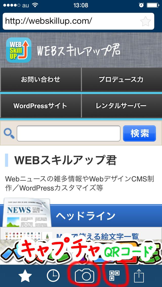 webscrollcaptcha-02