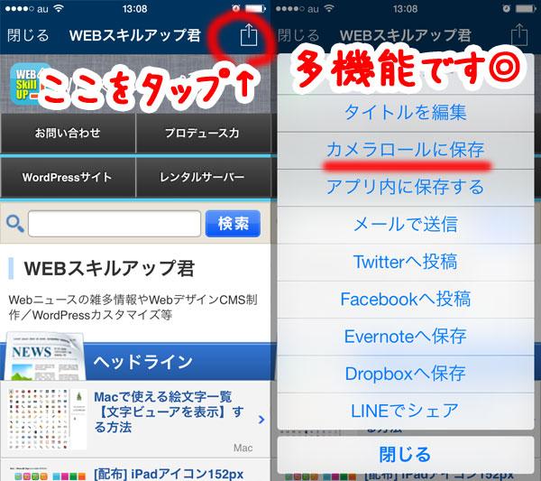 webscrollcaptcha-03