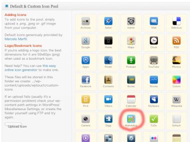 WPtouchでアイコンをオリジナルにする画像アップロード配置場所