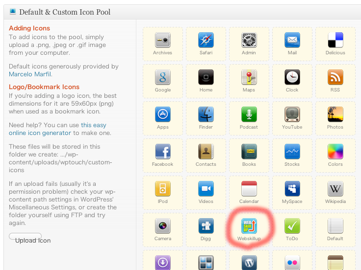 wptouch-home-icon